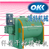 抗裂砂浆保温砂浆专用搅拌机 同步正反转搅拌机