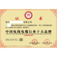 江苏在哪可以申报中国行业十大品牌