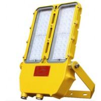 BFC8115座式LED防爆灯70W