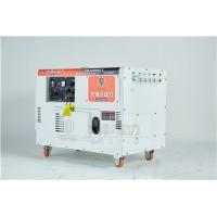 15kw小型柴油发电机电启动