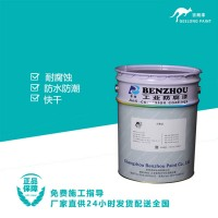 丙稀酸厚浆型面漆