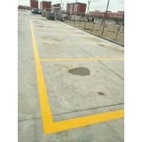 苏州小汽车停车位规格5米*2.5米,画车位多少钱一个