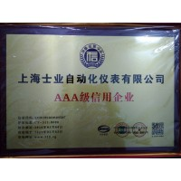 天津怎样申办企业信用AAA评级证书