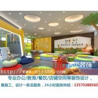 广州幼儿园装修设计丨幼儿园装修设计丨幼儿园装修