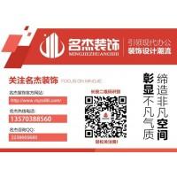 广州装修公司丨广州装饰公司丨广州装修设计