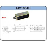 电磁铁生产厂家供应MC1064H推拉式电磁铁