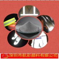优质布料安全标识印花反光材料超强折射反光涂料玻璃珠反光粉