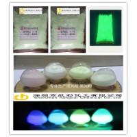厂家直销工艺品油墨涂料用高亮度夜光粉发光夜光粉