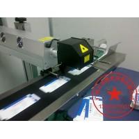 增城激光打标机_万霆激光_专业喷码制造|小字喷码机