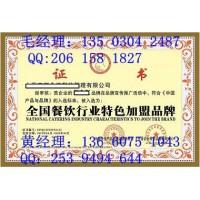 申请中国诚信示范企业要多长时间