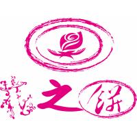 云南特产鲜花饼批发零售加盟