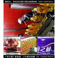 鹤山激光打码机_万霆激光_桶装水日期喷码|日期喷码机