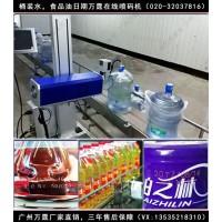 恩平激光打码机_万霆激光_桶装水日期喷码|三排喷码