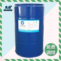 提升橡胶护套表面层喷涂效果用橡胶处理剂