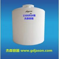 双氧水罐聚乙烯