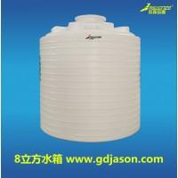 化工包装蓄水罐