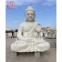 惠安雕刻公司定制佛祖雕像价格实惠  广东旅游景观释加牟尼石雕
