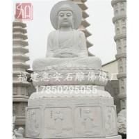 寺庙供奉如来佛祖石雕佛像 2米高惠安仿唐宋石雕佛像定做