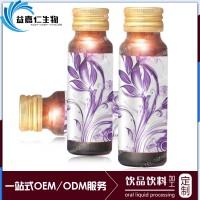 蓝莓枸杞口服液代加工 蓝莓叶黄素酯饮品贴牌GMP/SC食品厂