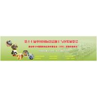 2019北京国际食品加工与包装展览会