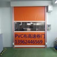供应太仓PVc感应卷门、昆山PVc透明快速门