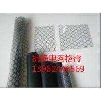 昆山PVC抗静电帘、苏州透明网格帘、太仓黑色洁净帘