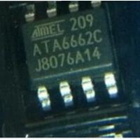 ATA6662C-TAQY ATMEL 进口原装正品