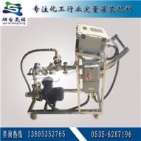 化工助剂双氧水定量卸车设备   润滑油定量分装设备