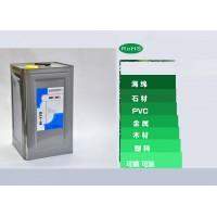 PVC粘铝合金胶水_喷涂胶水170价格,海绵粘塑料喷胶