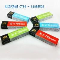 最新价,704硅胶,705硅胶.703硅胶大批量供应