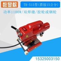 HDPE土工膜焊接机厂家,TH515爬焊机用途,防渗膜焊接机