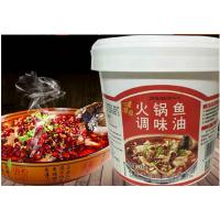 热销千厨桶装石锅鱼调味料厂家批发餐饮酒店专用火锅鱼柠檬鱼调料