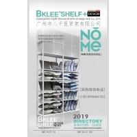 广州八千里货架 NOME家居展示架的生产与销售综合厂家