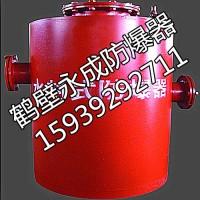 STFB型双筒水封式防爆器长期供应的厂家