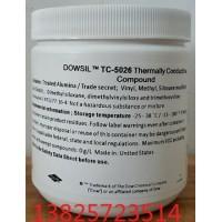 长供应道康宁Dow Corning:TC-5026