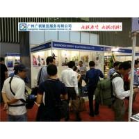 2019年越南胡志明市国际汽车摩托车及配件产业展览会