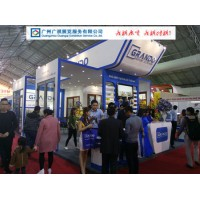 2019年越南胡志明市国际门窗幕墙展览会