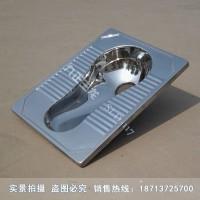 监狱 戒毒所 改造专用不锈钢蹲便 不锈钢蹲便器价格直排水蹲便