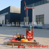 山东巨匠QZ-2A型三相电岩芯取样钻机勘探取样轻便型钻机