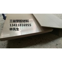 PEEK板//进口PEEK板//PEEK板—供应商