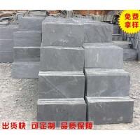 江西至美板岩生产厂家直接供应