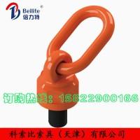起重吊环 吊环螺丝 旋转型吊耳 M72