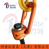 倍力特侧拉旋转吊环的安装方式   VLBG侧拉吊环的安装示范