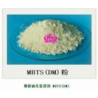 橡胶促进剂精品MBTS(DM)河南荣欣鑫科技生产