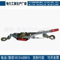线路维修施工设备10~15kN紧线器承修三级四级五级