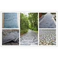 至美石材供应天然石板瓦青石板墙面文化石