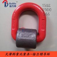 焊接吊耳,合金钢D型环厂家批发各种规格焊接环