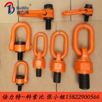 旋转吊环,模具旋转环,大型模具激光设备吊装用万向旋转吊环