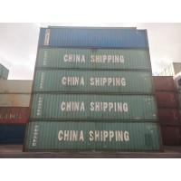 天津港出售出租二手货柜全新柜箱型齐箱况好