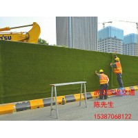 武汉军运会工地围挡全部换新,绿色草坪担主角!